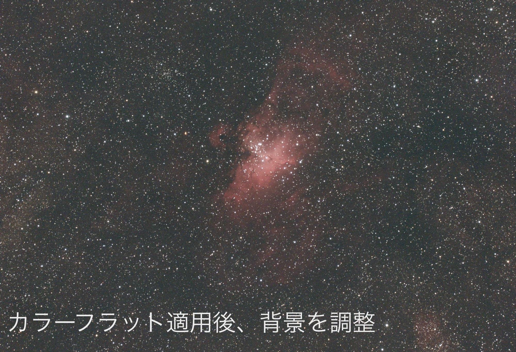 f:id:snct-astro:20200519233154j:plain