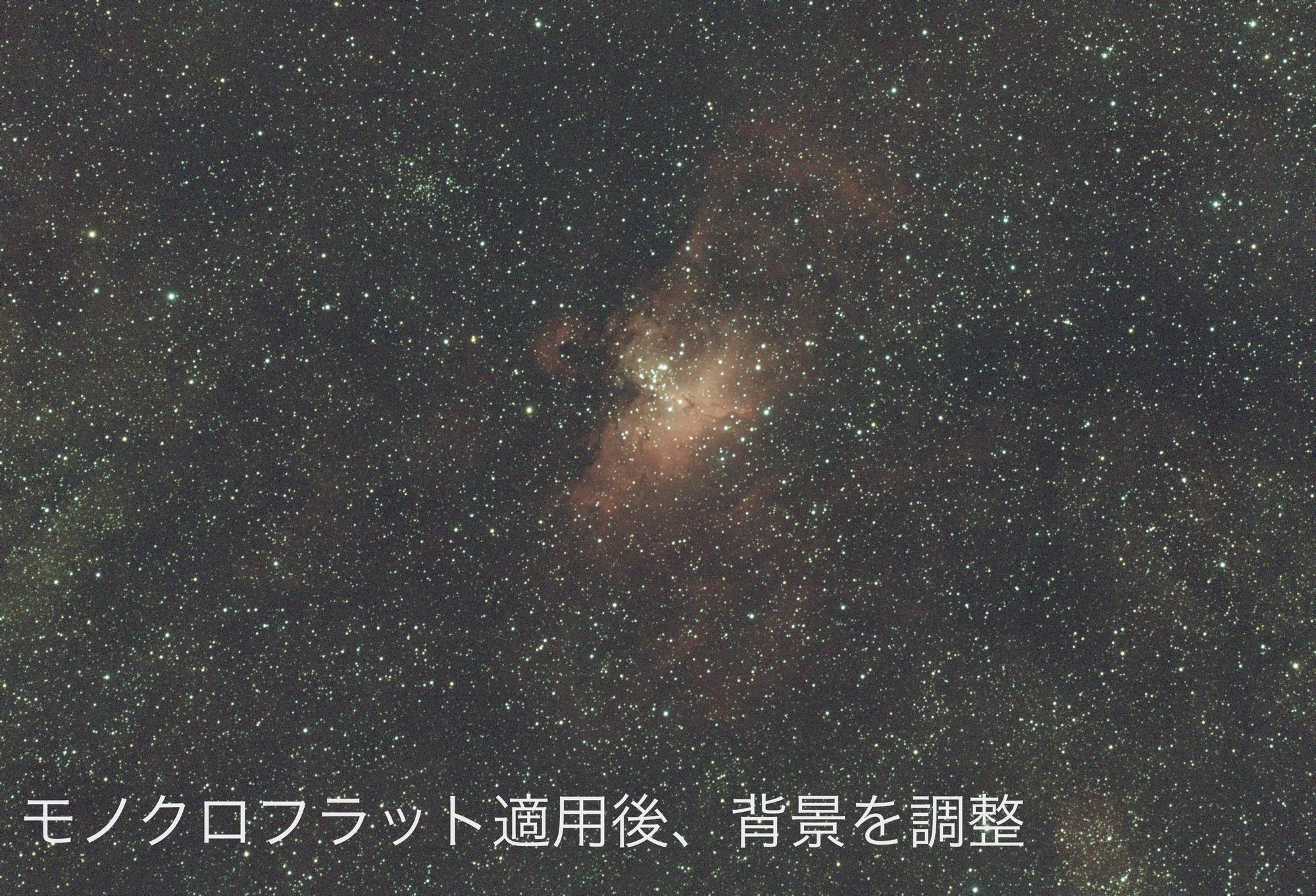 f:id:snct-astro:20200519233219j:plain