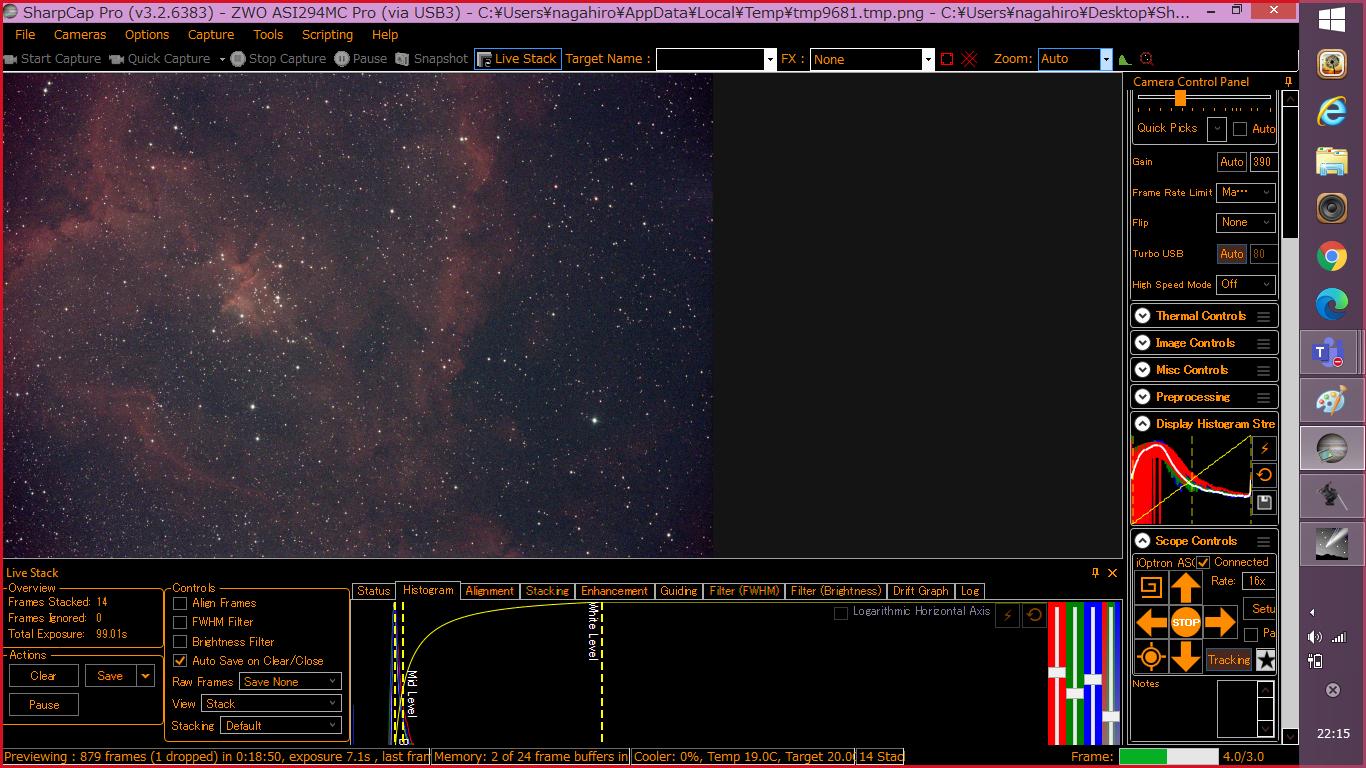 f:id:snct-astro:20200922115613p:plain