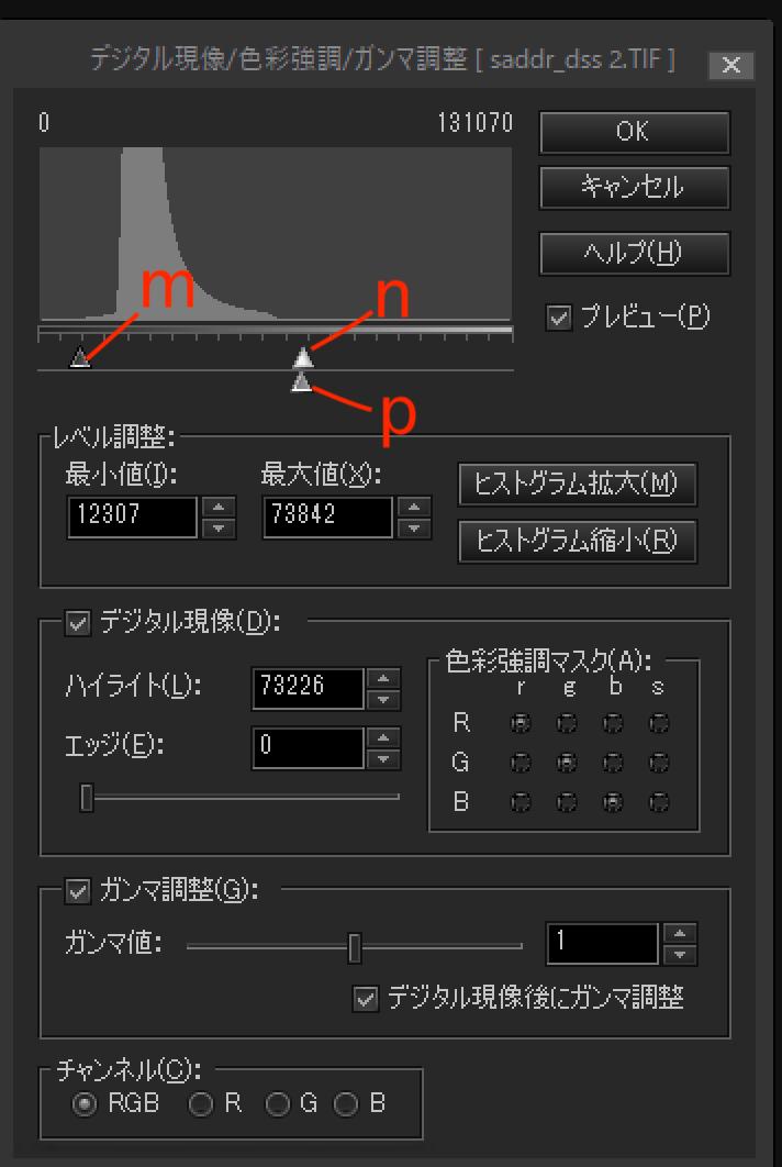 f:id:snct-astro:20201014145550p:plain