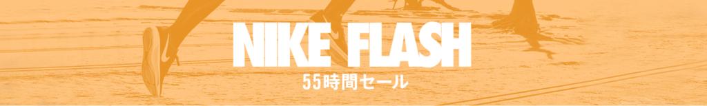 f:id:sneaker-norisan:20170524123946p:plain