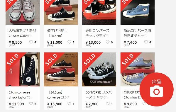 f:id:sneakerfreak:20190119061859j:plain