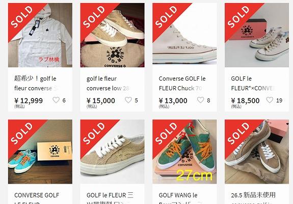 f:id:sneakerfreak:20190119093023j:plain
