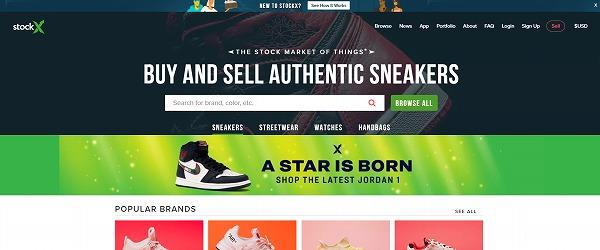 f:id:sneakerfreak:20190120152859j:plain