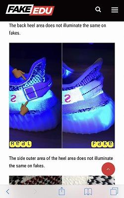 f:id:sneakerfreak:20190127020239j:plain