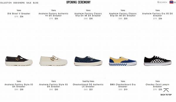 f:id:sneakerfreak:20190217093226j:plain