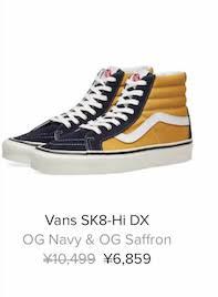 f:id:sneakerfreak:20190224180130j:plain