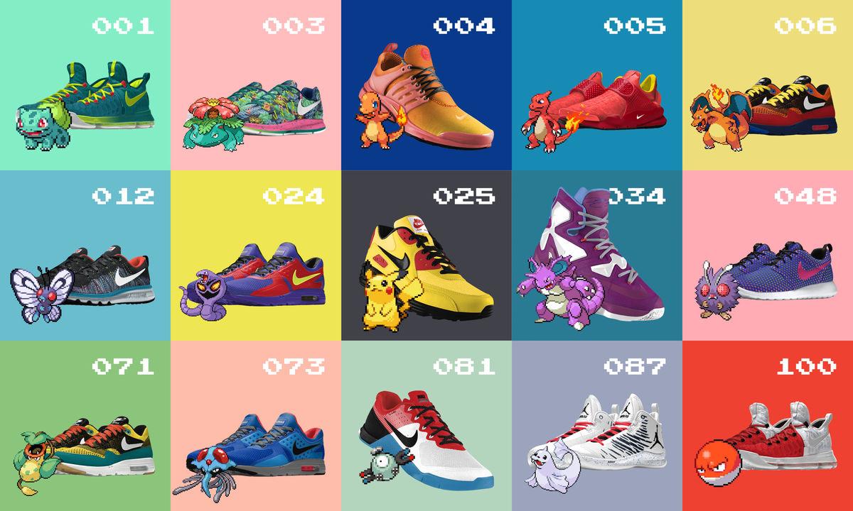 f:id:sneakerfreak:20190323153640j:plain