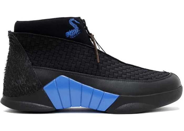 f:id:sneakerfreak:20190324145758j:plain