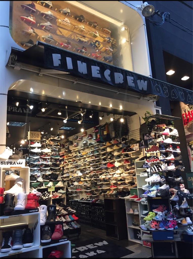 f:id:sneakerkicks:20180218215155j:image