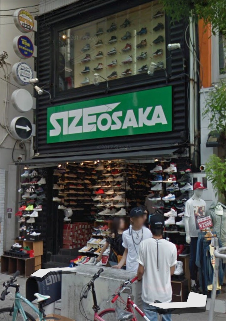 f:id:sneakerkicks:20180218220146j:image