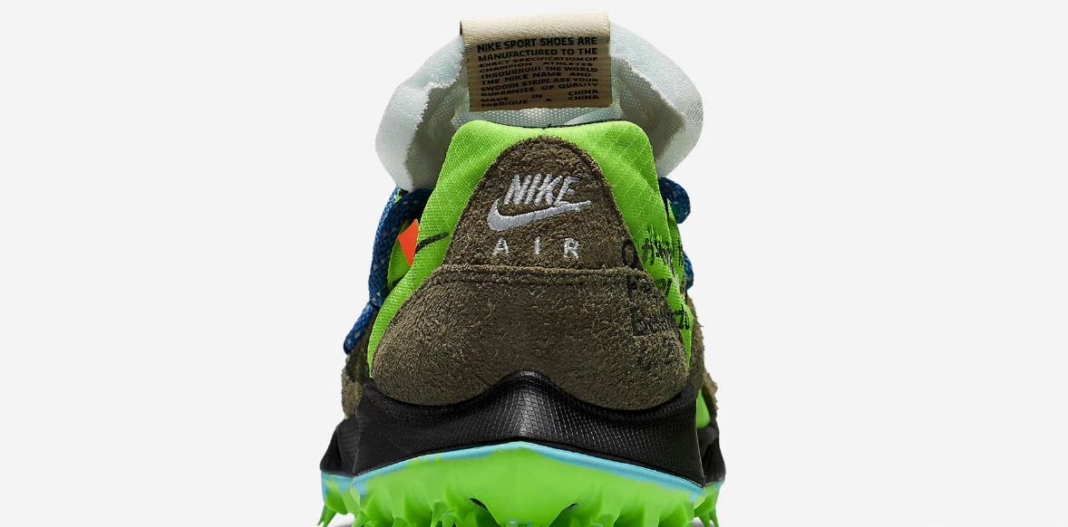 f:id:sneakerscaffetokyo:20190621103020p:plain