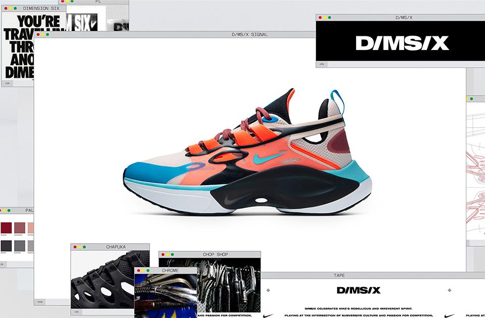 f:id:sneakerscaffetokyo:20190708175201j:plain