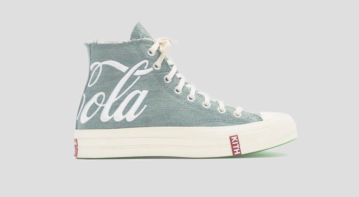f:id:sneakerscaffetokyo:20190807180401p:plain