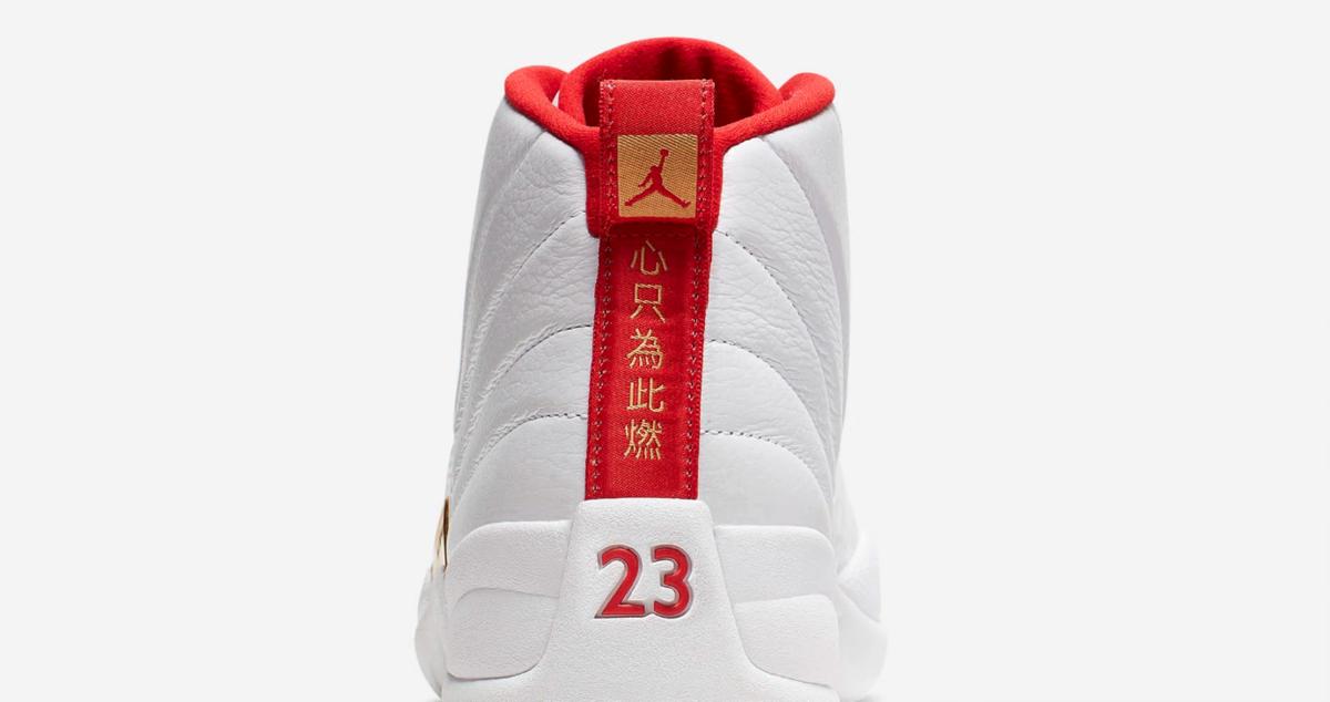 f:id:sneakerscaffetokyo:20190821070828p:plain