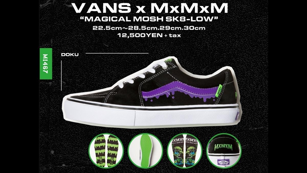f:id:sneakerscaffetokyo:20190821081409j:plain