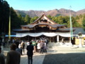[風景] 弥彦神社お賽銭いれるところ@新潟