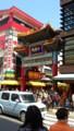 [景色] 中華街入り口