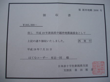 f:id:snishiyama:20071122154952j:image:w400