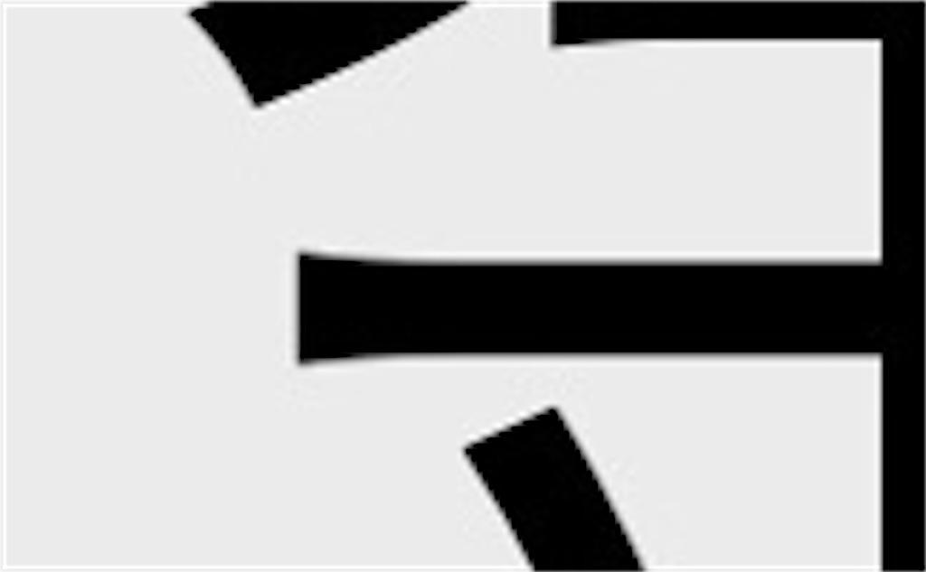 f:id:snk55puwtnu:20200115105826j:image