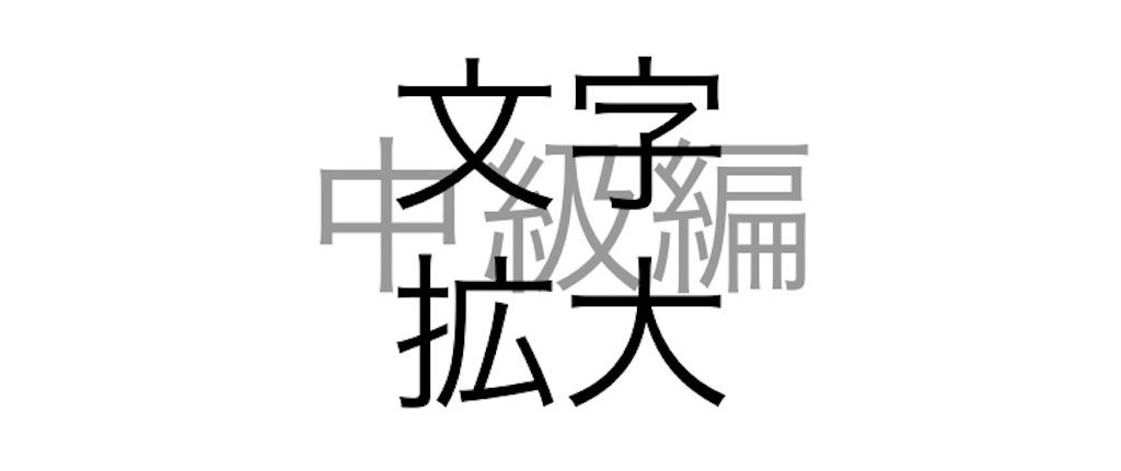 f:id:snk55puwtnu:20200318221444j:image