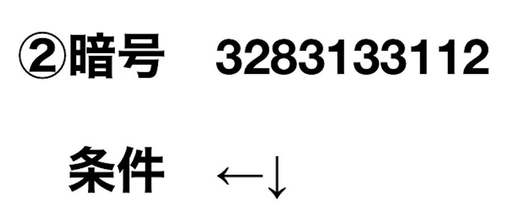 f:id:snk55puwtnu:20210108162540j:plain