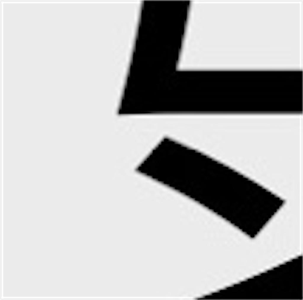 f:id:snk55puwtnu:20210122134508j:plain