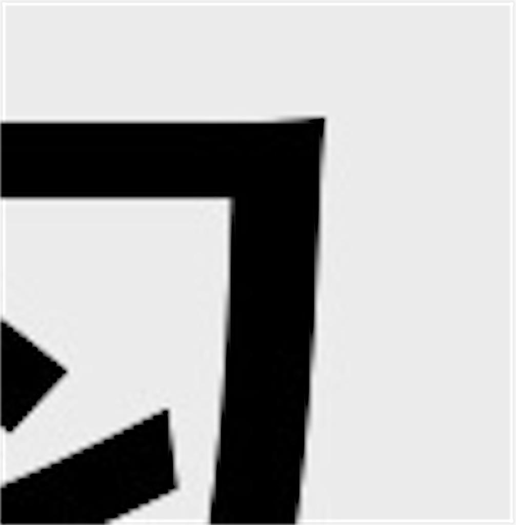 f:id:snk55puwtnu:20210122134543j:plain