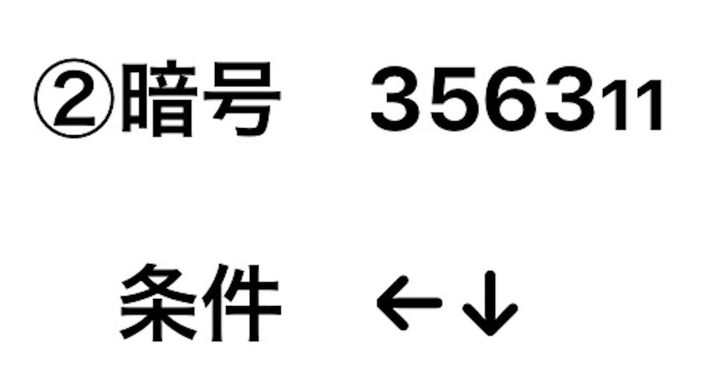 f:id:snk55puwtnu:20210331111849j:plain