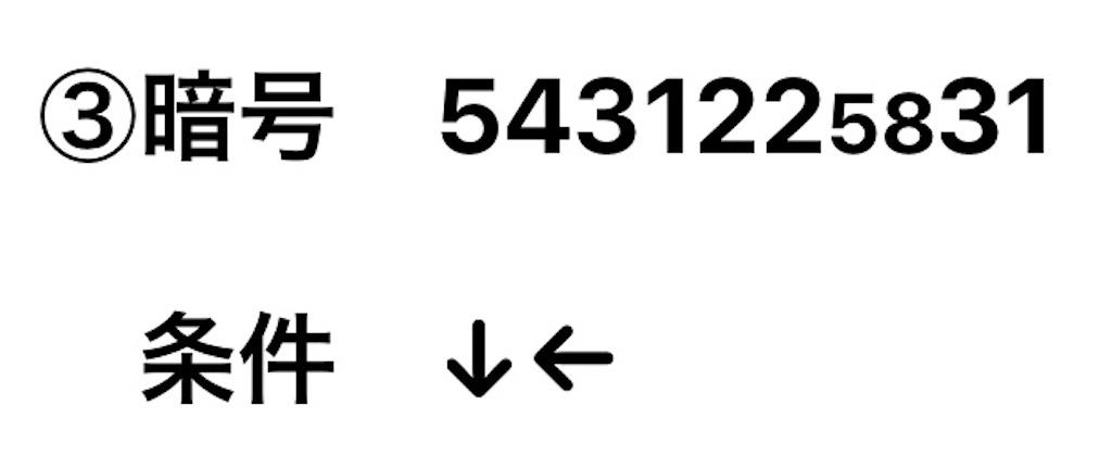 f:id:snk55puwtnu:20210331121110j:plain