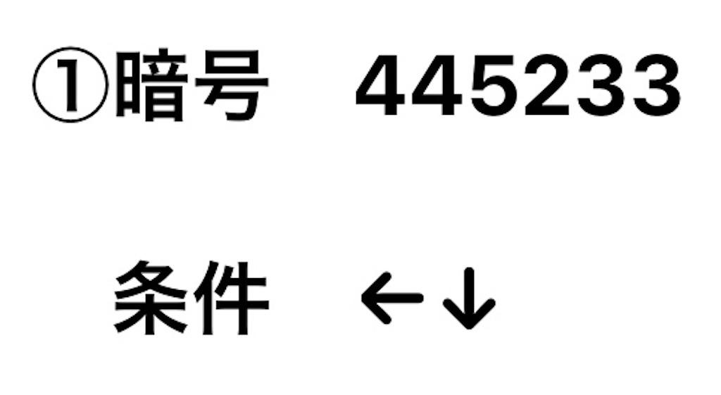 f:id:snk55puwtnu:20210726152533j:plain