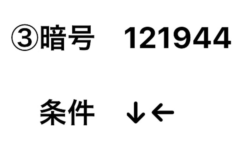 f:id:snk55puwtnu:20210726152558j:plain