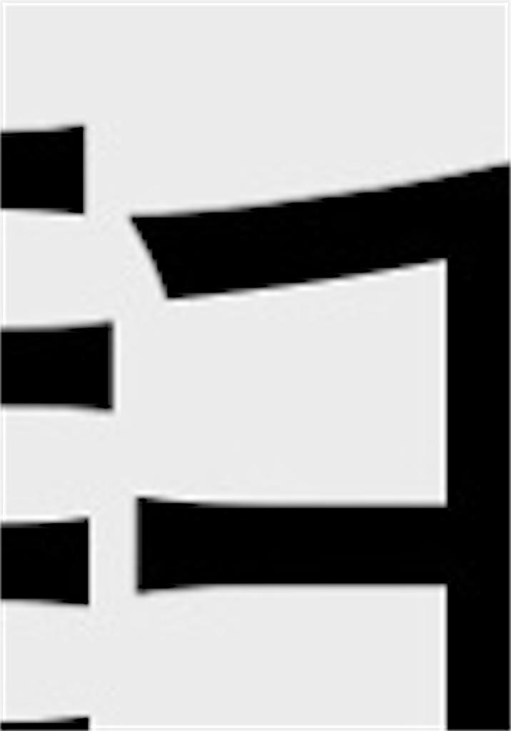 f:id:snk55puwtnu:20210728165837j:plain