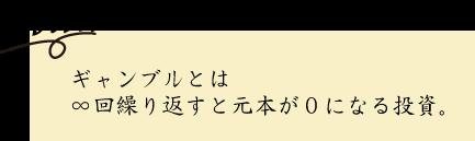 f:id:snkmr:20161223010942p:plain