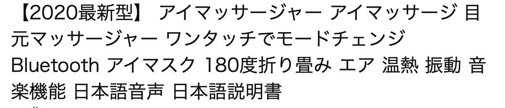 f:id:snoop_npnp:20200224215153p:plain