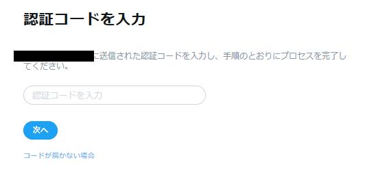 f:id:snoop_npnp:20200318082810p:plain
