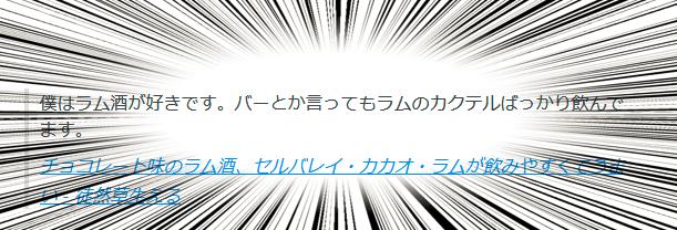 f:id:snoop_npnp:20200413201353p:plain