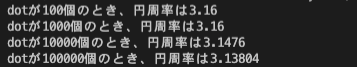 f:id:snoopy_no_sora:20200226141655p:plain