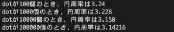 f:id:snoopy_no_sora:20200226141657p:plain