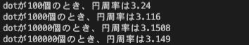 f:id:snoopy_no_sora:20200226141701p:plain