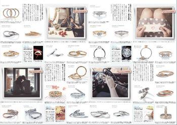 ゼクシィ11月広島結婚指指輪本通りリング.jpg