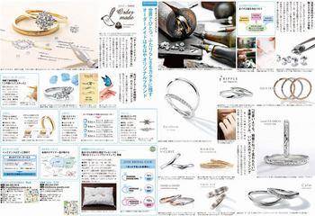 ダイヤモンド10周年記念リング指輪アニバーサリー広島.jpg