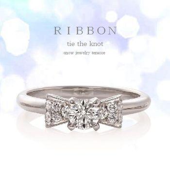 リフォーム リボンの婚約指輪 プロポーズ プラチナリボン.jpg