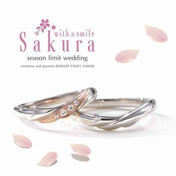 桜の婚約指輪さくらのエンゲージリング広島.jpg