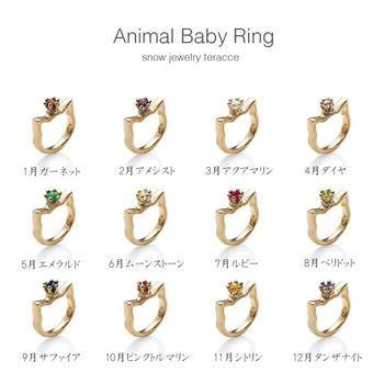 猫ネコベビーリングネックレス誕生石広島.jpg