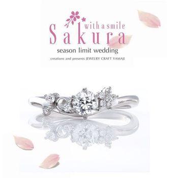 SAKURAさくらの婚約指輪エンゲージリング桜.jpg