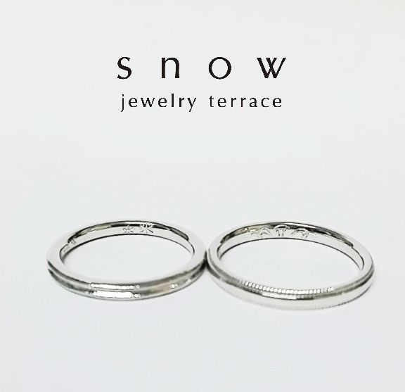 f:id:snow-jewelry-terrace:20180427195721j:plain