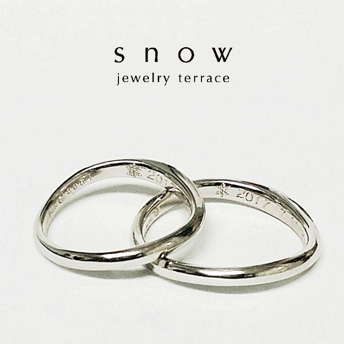 f:id:snow-jewelry-terrace:20180427200117j:plain