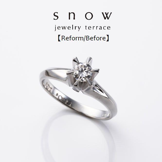 f:id:snow-jewelry-terrace:20180517182409j:plain