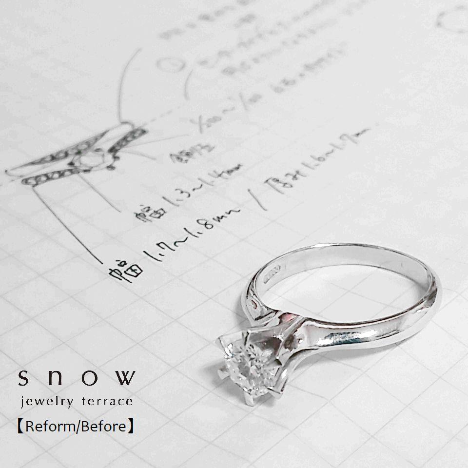 f:id:snow-jewelry-terrace:20180517182500j:plain
